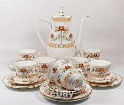 Beautiful 1967 Royal Worcester Chamberlains Prince Regent 22 Piece Coffee Set